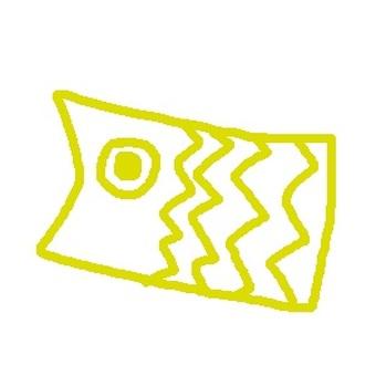Koinobori Yellow