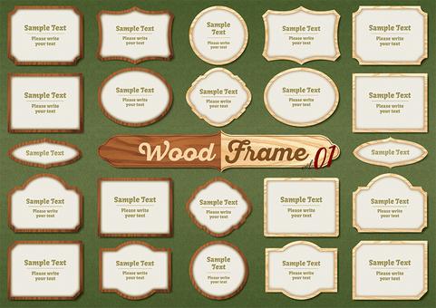 Wood grain frame 01