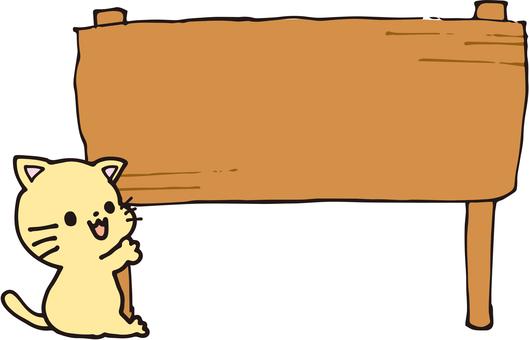 Cat (signboard, large)