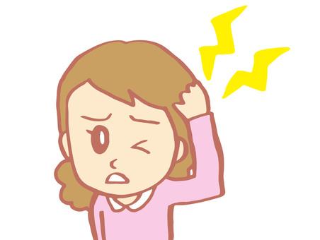 頭痛(女性2)