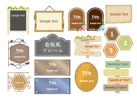 Signboard style frame