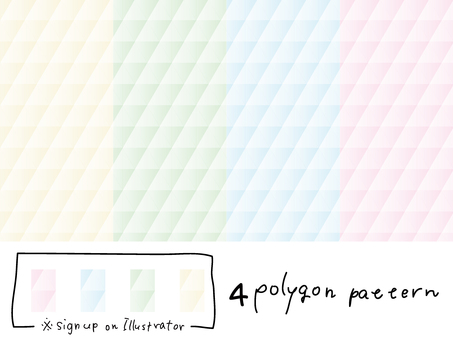 Polygon Color Swatch