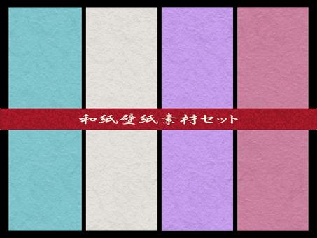 Japanese paper wallpaper material set