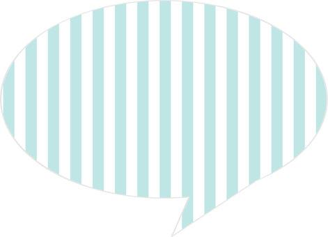 Stripe balloon (green)