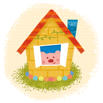 A pig pig watching the garden