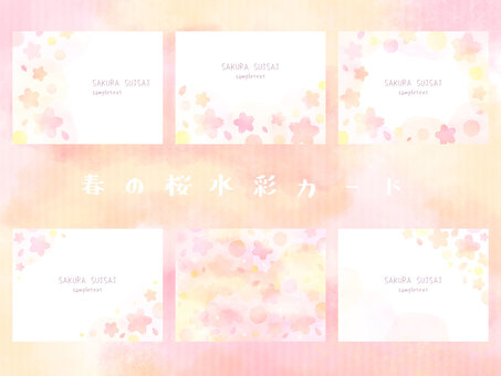 Spring cherry watercolor card set