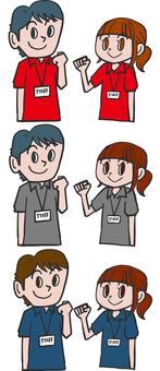 Polo shirt uniform staff