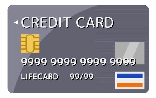 Credit card _ gray _ no wire