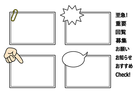 Single-word message frame set