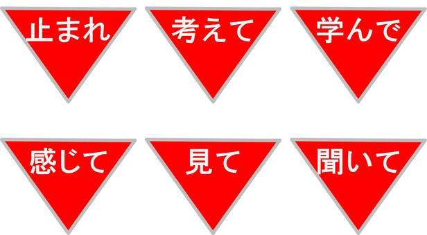Various marking series ①