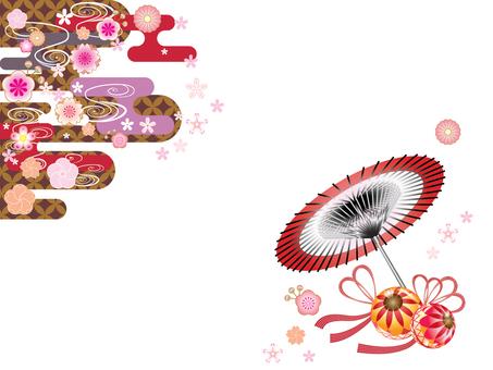 Umbrella and Kami 1