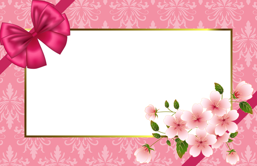 Cherry Blossoms card 2