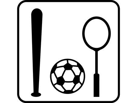 Design Sports