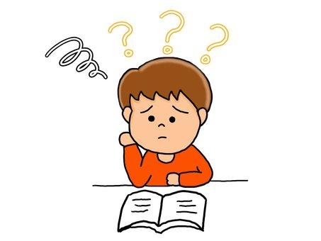Child with developmental disorder