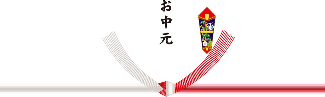 Kohaku Knot Kakeru Nakamoto