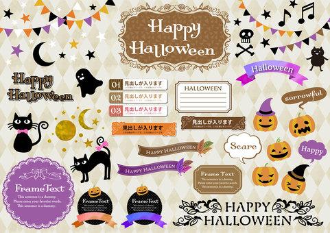 Seasonal material 027 Halloween set