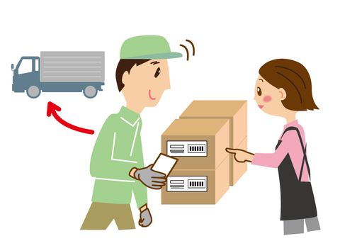 Shipper and shipping business