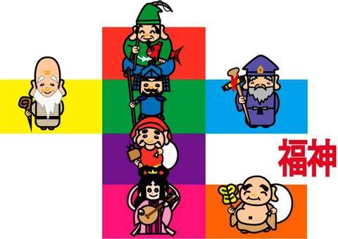 Seven Lucky Gods ②