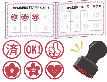 Stamp card different colors pink