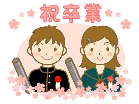 Празднование Девочек Мальчиков и Девушек