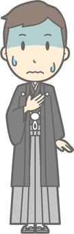 Groom kimono - nervous - whole body