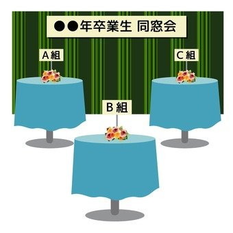 Referee seat 3