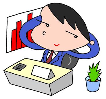 Businessman / Manager