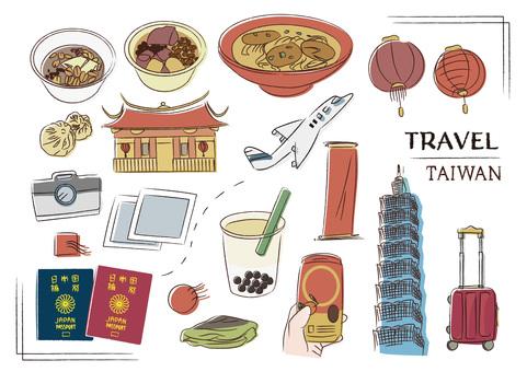Taiwan travels overseas Taipei Jiufen Shuguang China