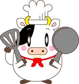 소 요리사