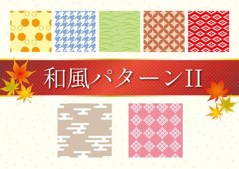 일본식 패턴