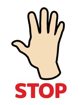 Hand · Finger · STOP