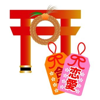 Torii and Amulet