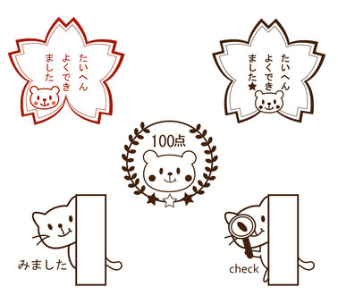 Bear & Cat Stamp