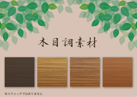 Wood grain material collection
