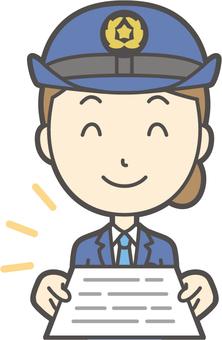 Female Police Officer-263-Bust