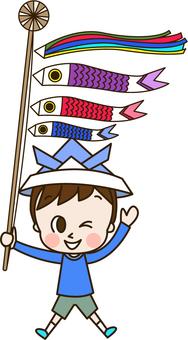 A boy with a carp streamer
