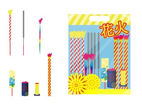 Various handheld fireworks