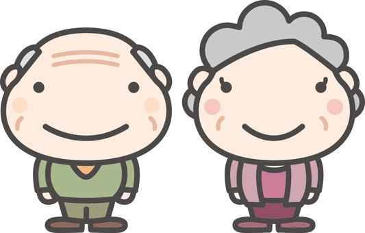 「高齢者夫婦の全身イラスト」