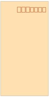 Envelope length 3 Postal code entry box Seal