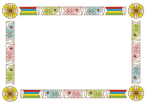 Koinbo框架