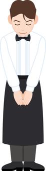 Waiter bow