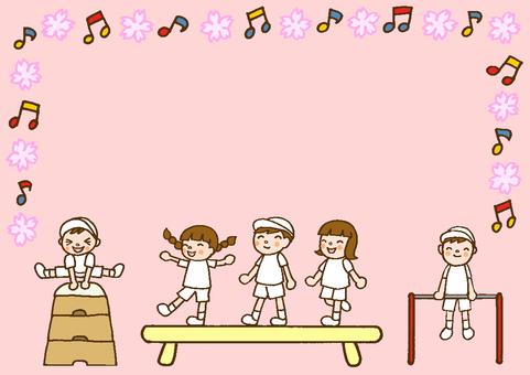 Gymnastics frame ① Pink
