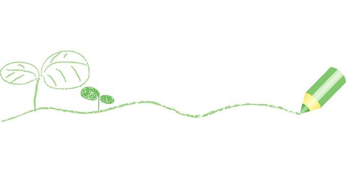 Colored pencil Futabashi green