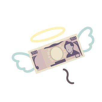 5000 yen bill