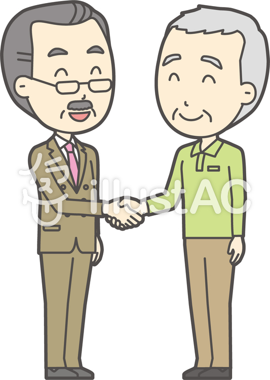 老人男性握手-008-全身のイラスト