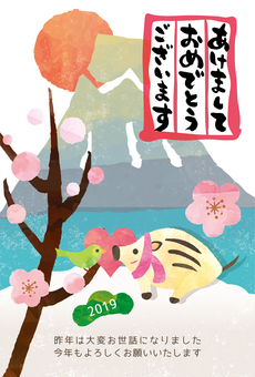 New Year's card Uribo Mt. Fuji sunrise white spotted character