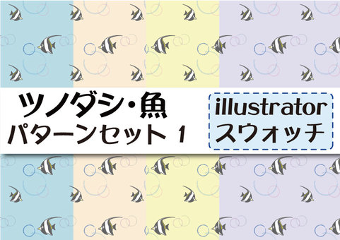 Tsunodashi pattern set 01