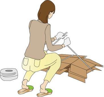 Cardboard box disposal