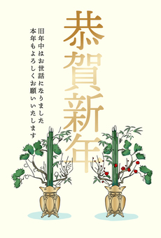 Shochiku Mei 4 (Vertical)