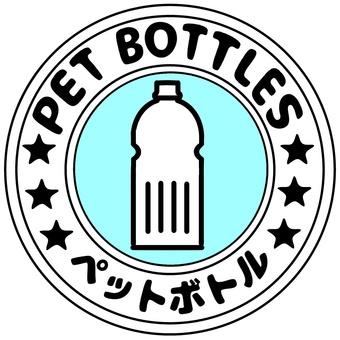Label_03_Pet